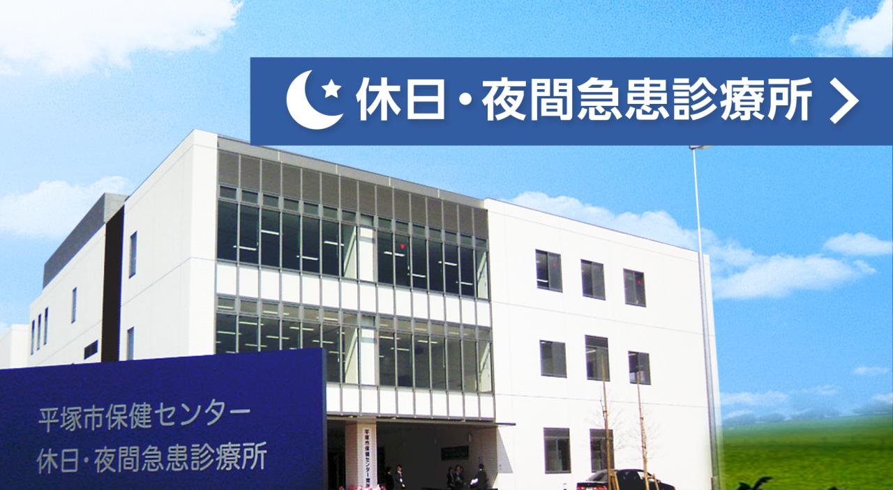 会 ホームページ 県 医師 神奈川 神奈川県産科婦人科医会公式ページ